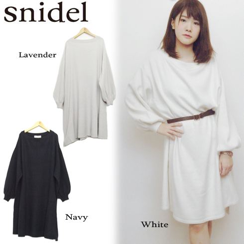 SWNO164074-top