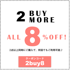 2buymore8off-20160821-300