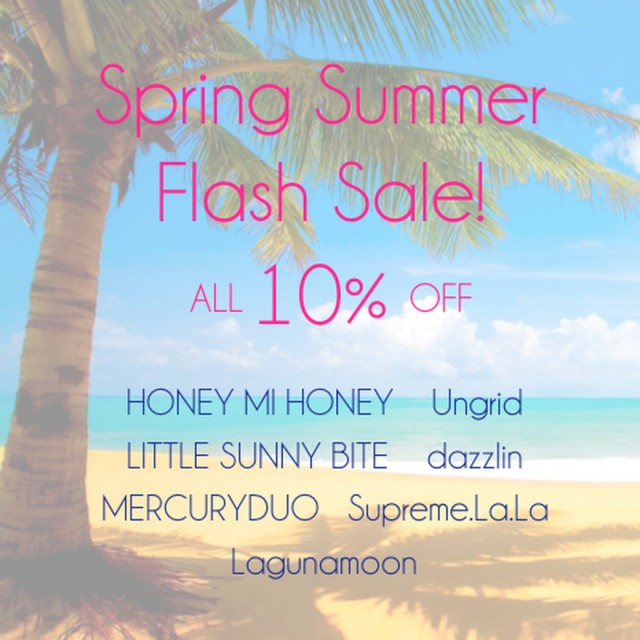 2017summer-flashsale-0516-ilne