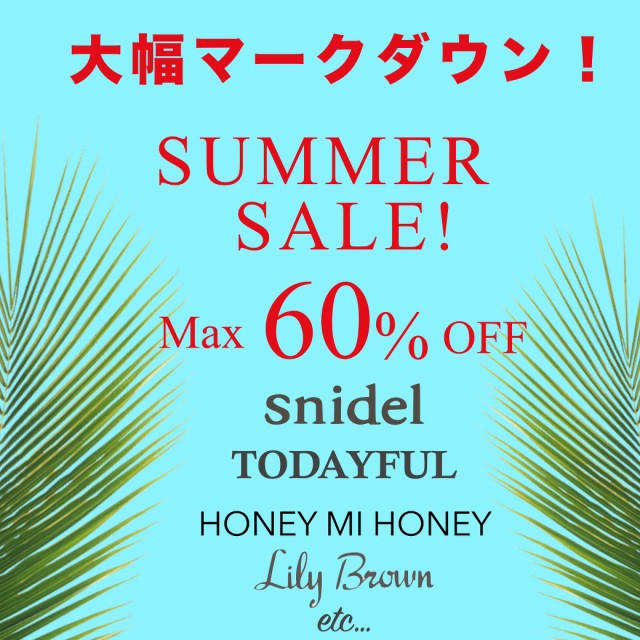 2017ss-sale-max60off-line