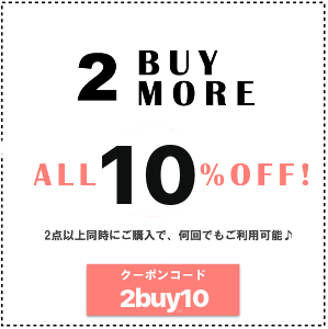 2buymore10off300-1-2