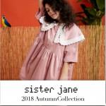 sister jane 秋冬1st collecion ♥ガーリーながらも秋冬らしい落ち着いた色使いに注目!