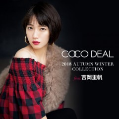 COCODEAL Autmn Winter collection feat モデル 吉岡里帆さん♡