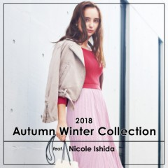 COCODEAL 2018 Autmn Winter collection feat 石田二コル
