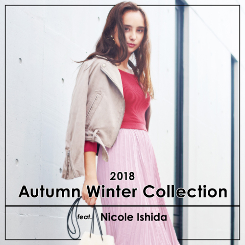 COCODEAL Autmn Winter collection feat 石田二コル