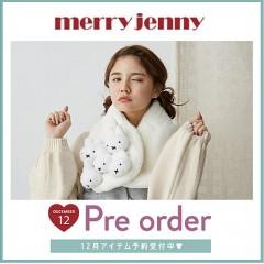 merry jennyから可愛くってユニークな人気のくまさんシリーズや、ミッフィーコラボが再予約スタート♪
