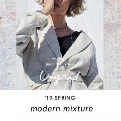 【Ungrid】春の新作はリゾート感あふれるナチュラルテイスト☆ラフでこなれた大人のスタイリングの完成♪