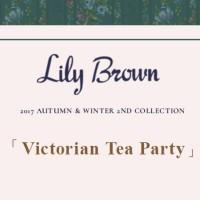 LilyBrown冬予約解禁!!ヴィンテージライクな遊び心溢れるこだわりアイテムで冬コーデを華やか演出♪