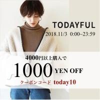 【本日限り!!】TODAYFUL1000円OFF♪ 秋冬新作も春予約も全商品にご利用頂けます!