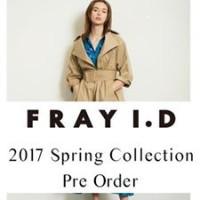【2017春予約第2弾解禁♪】Fray I.Dの新作は細部までこだわった大人デザインがカワイイ♡