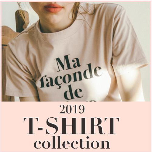 2019tshirts-500