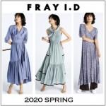 ただいまよりFRAY I.D 春先行予約 追加解禁♪春らしい大人かわいいワンピースやブラウス、アウターまで◎