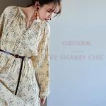 COCO DEAL 2020春カタログ公開!宮田聡子さん着用♪春らしいカラーや、 フェミニンなアイテムがラインナップ♪