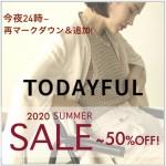 【速報】ただいまよりTODAYFUL夏セール再ダウン&追加!スリットドレスやニットパンツはなんと半額に♪