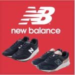 新ブランドとしてNew Balanceの取り扱いスタート!!キュートなカラーリングが魅力の秋にぴったりのスニーカーをご紹介!!