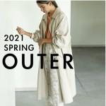 【春アウター】ジャガードガウンやダメージニットガウンなど、軽い羽織でいつものコーデにこなれ感をプラス♪