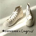 【Ungrid × CONVERSE 別注スニーカー予約スタート】Ungridが10周年を記念したコラボレーションスニーカー
