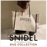 【2021 AW SNIDEL BAG COLLECTION】インパクト抜群なロゴトートが昨日入荷!!