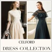 ~CELFORD DRESS COLLECTION~ 結婚式やパーティーなどに、普段使いにも着れちゃうおすすめドレス特集♪