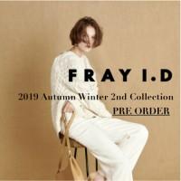 FRAY I.D 2019冬の先行予約解禁!これから着たいコートやニットをいち早くご紹介♪