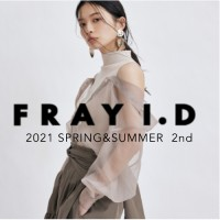 【 FRAY I.D 】2021 SUMMER COLLECTION PRE ORDER START!  夏の最新30アイテム以上解禁!
