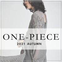 【 2021 Autumn Onepiece Collection 】1枚で映える♥マーメイドラインや襟デザインなど鮮度の高い秋ワンピースを多数ピックアップ♪