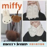 """【 merry jenny 】大人気 miffy コラボ 新作登場!! 愛らしい """" ハンド bag や ファー グローブ 、 ハロウィン スウェット """""""
