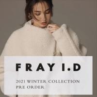 【 FRAY.ID WINTER COLLECTION 】大人のおしゃれ心を刺激する最新コレクションを プレス三谷が伸びやかにスタイリング